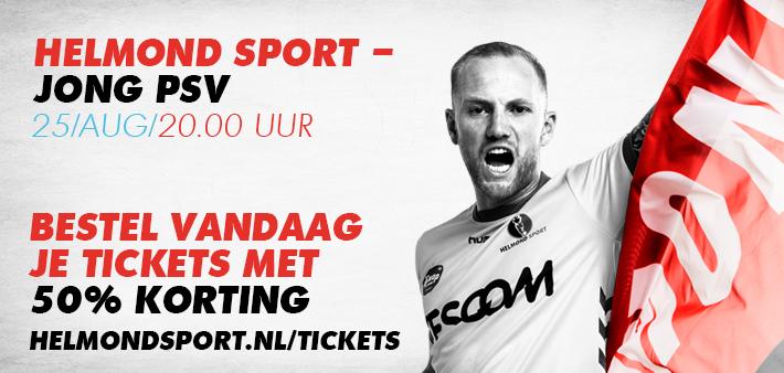 Afbeelding Helmond Sport Jong PSV tickets.jpg