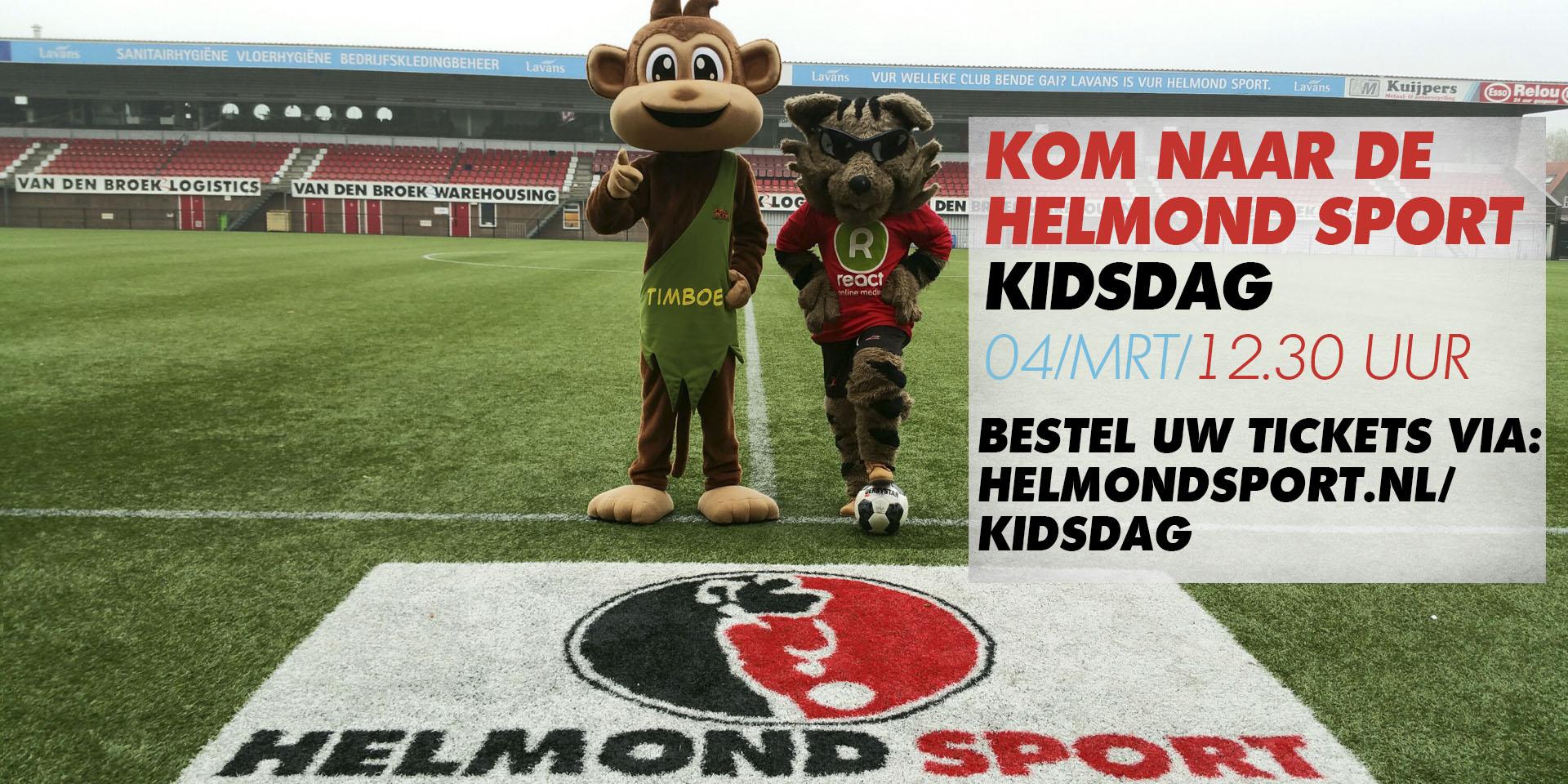 Intern_KidsdagBC1.jpg