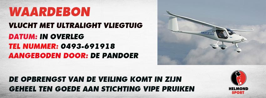 Veiling_Pandoer_Vipe_HS.jpg